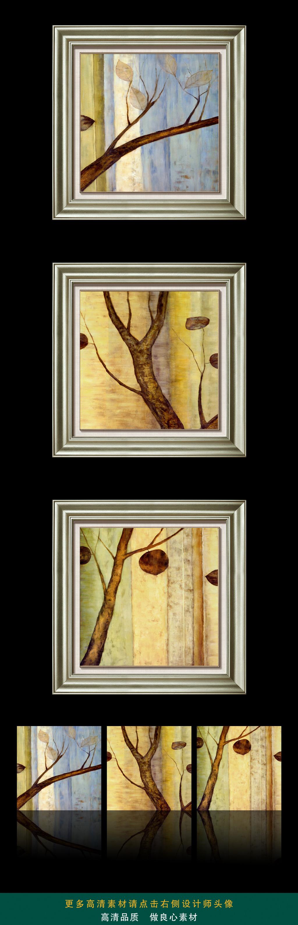 北欧风格手绘树枝装饰画