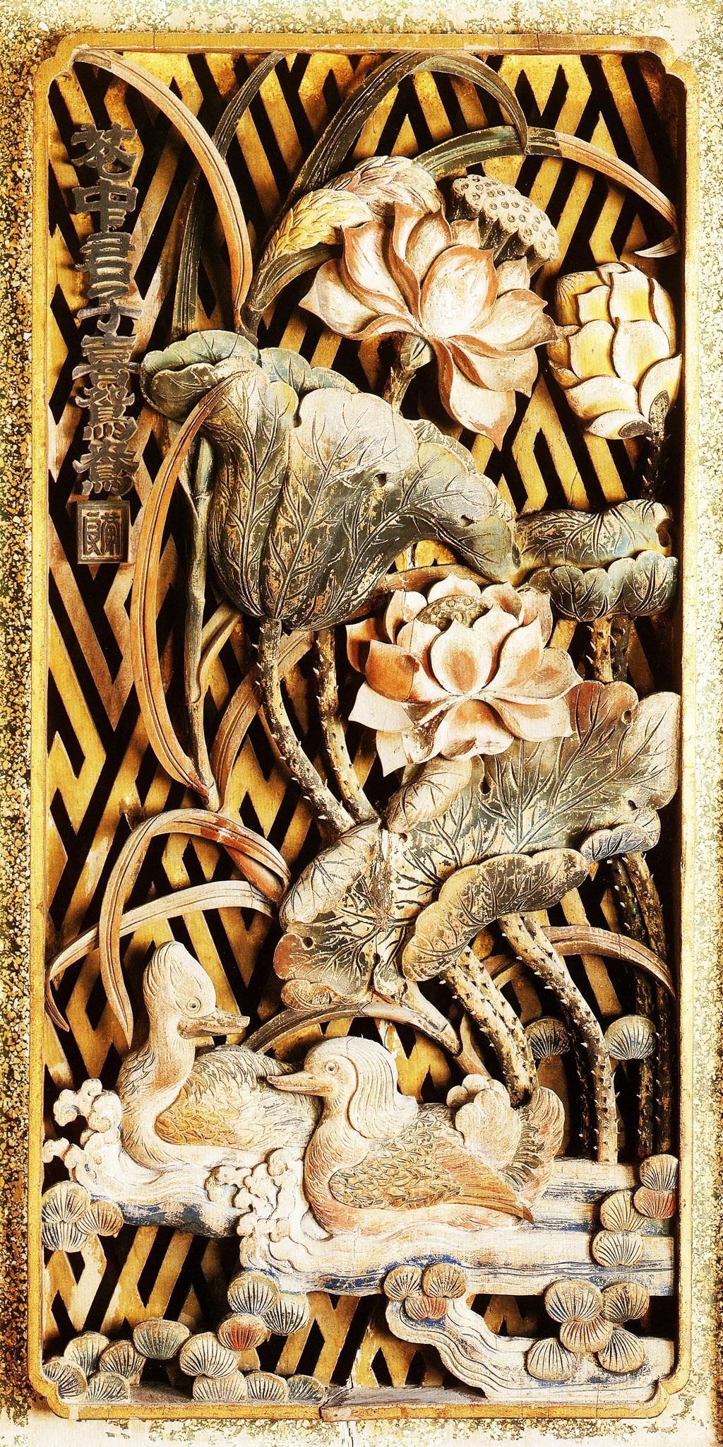 玄关之鸳鸯木雕
