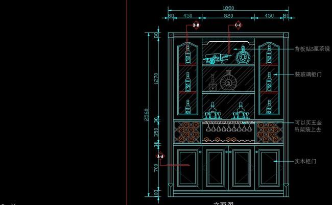 室内设计 cad图库 家具cad图纸 > 最新简约酒柜设计图纸  下一张&nbsp