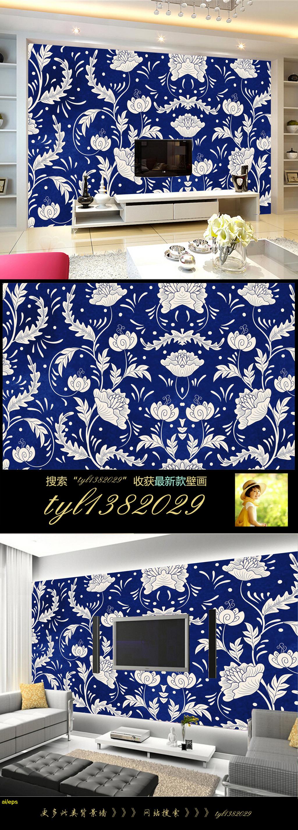 蓝色小碎花手绘花纹电视背景墙