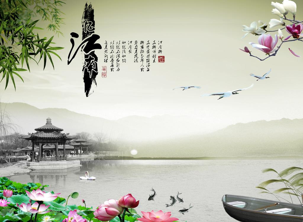 亭子 自然风景 江南风景