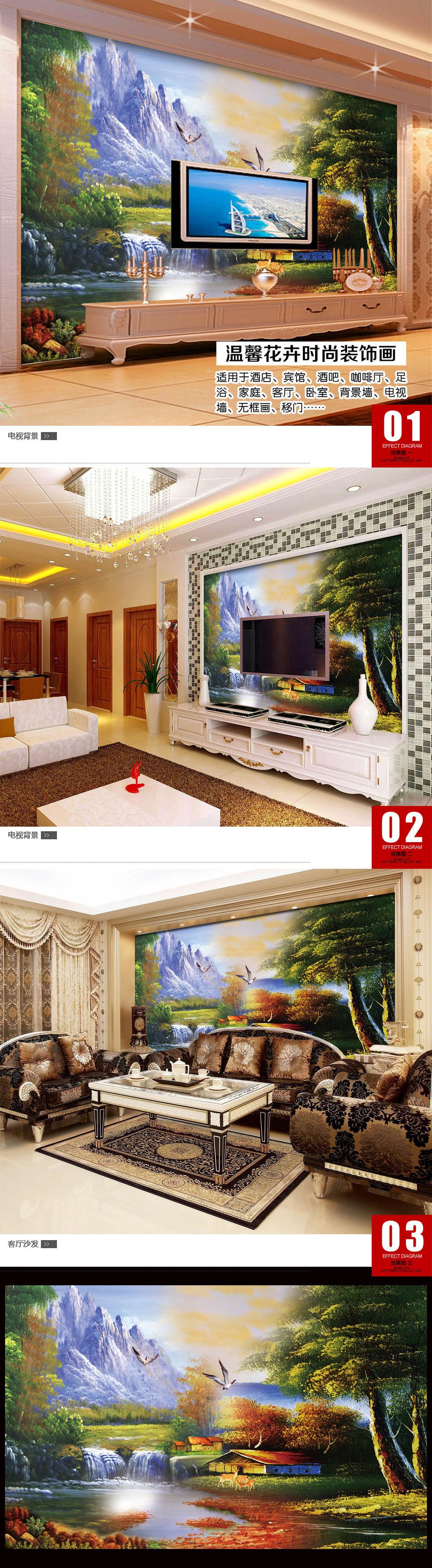 欧式风景油画电视机背景墙