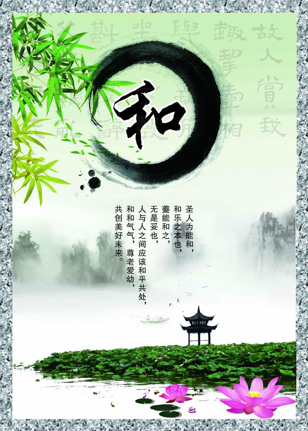 中国风水墨画水墨荷花 校园文化展图 古代楼阁亭子 荷塘荷花盛开 竹叶