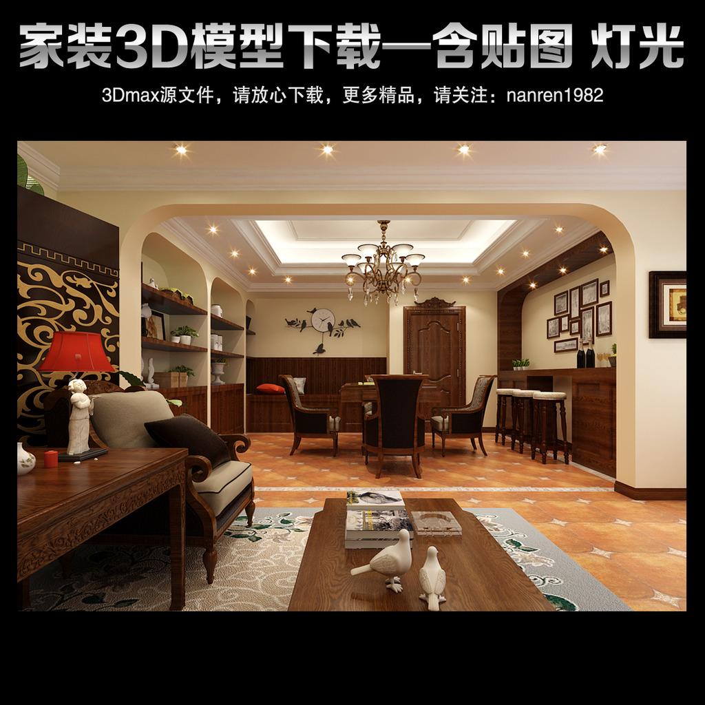 卧室模型 室内设计 欧式