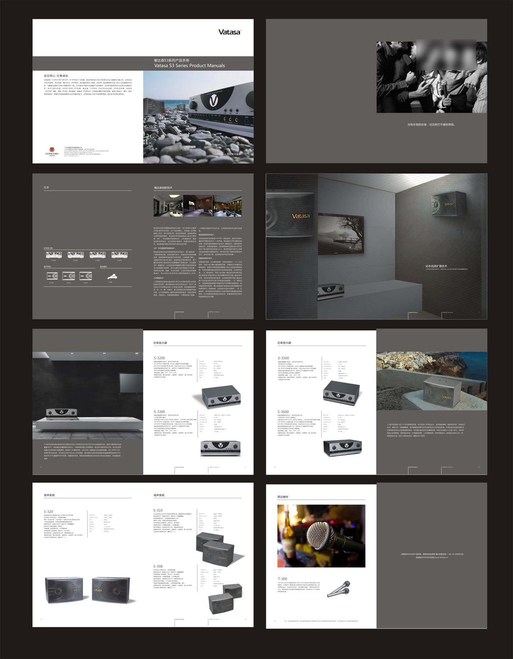 产品手册模板下载(图片编号:12699473)