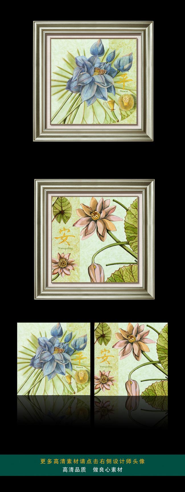 手绘复古欧式油画水粉画热带植物
