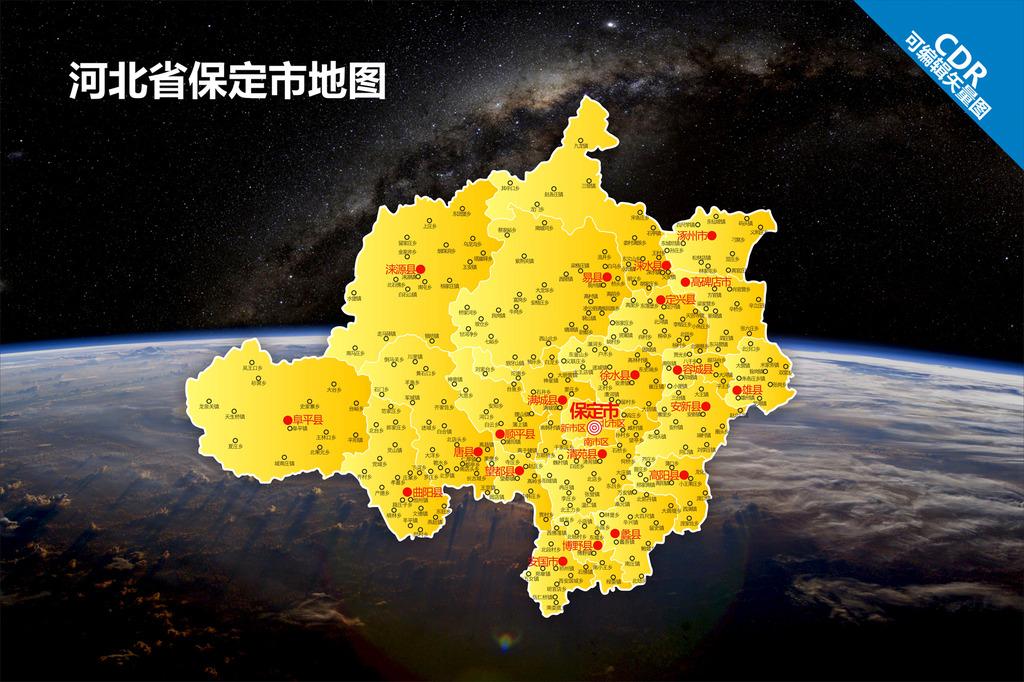 保定地图模板下载 保定地图图片下载 河北省地图 河北保定 保定 保定