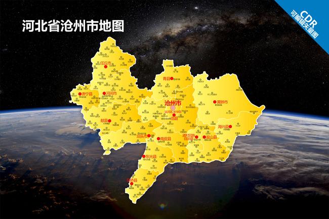 沧州地图图片下载 河北省地图