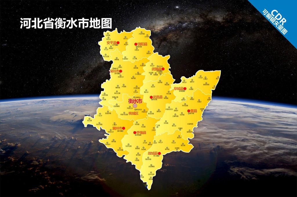 衡水地图图片下载 河北省地图 河北衡水 衡水 衡水市 衡水地图 乡镇