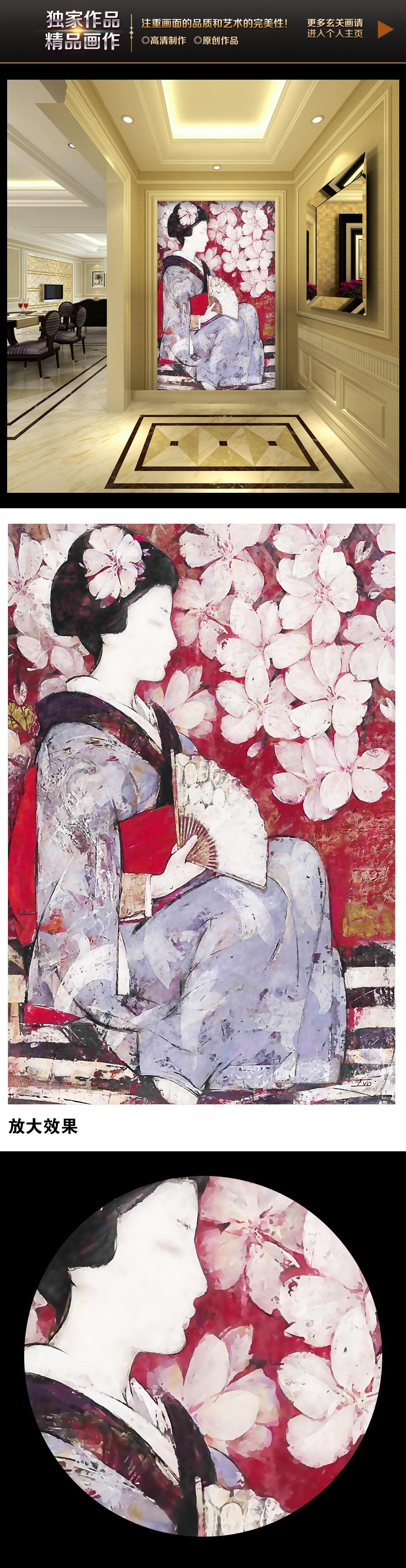 日本和服女高清图片下载(图片编号12705611)油画|立体