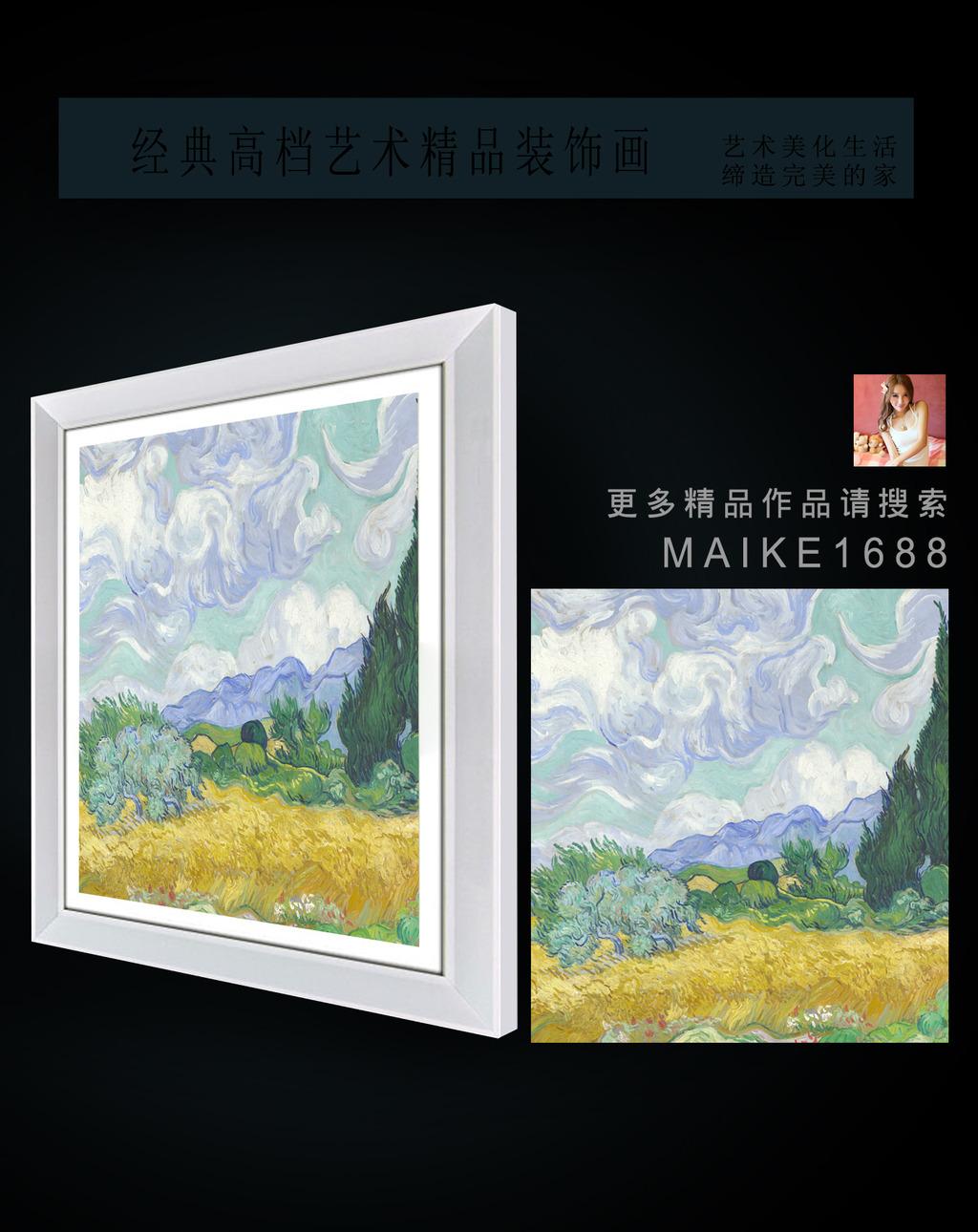 欧式现代简约抽象风景艺术油画装饰画