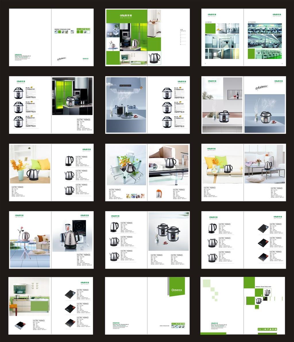 产品手册 产品画册 厨电产品画册 画册版式设计 画册排版 画册内页图片