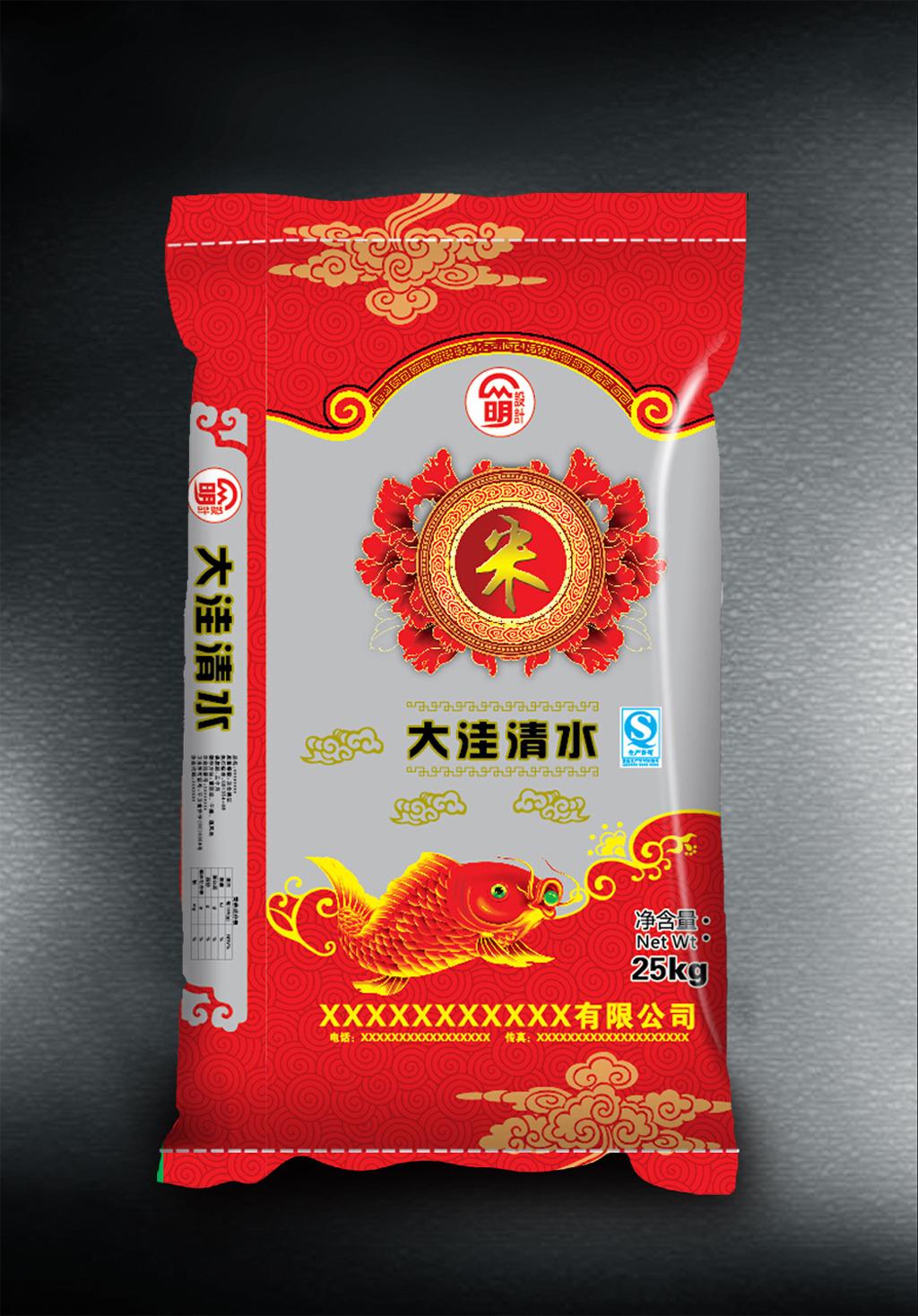 红色大米包装图片下载 大米包装设计大米包装 大米展开图 大米袋子