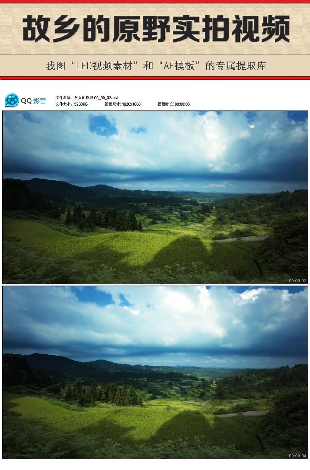 故乡的原野春天来了风景视频素材