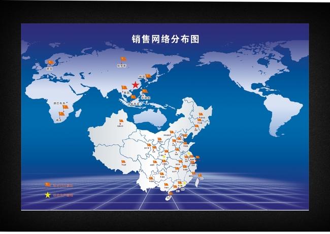 地图网络销售分布图高清分层矢量模板下载模板下载