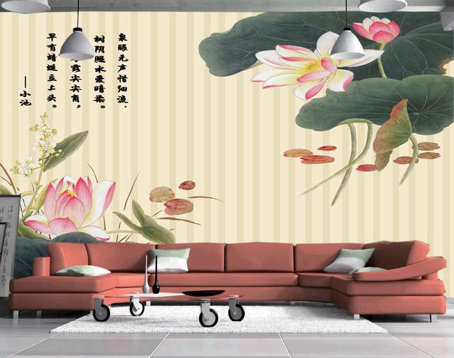 小池荷花中式背景墙壁画图片