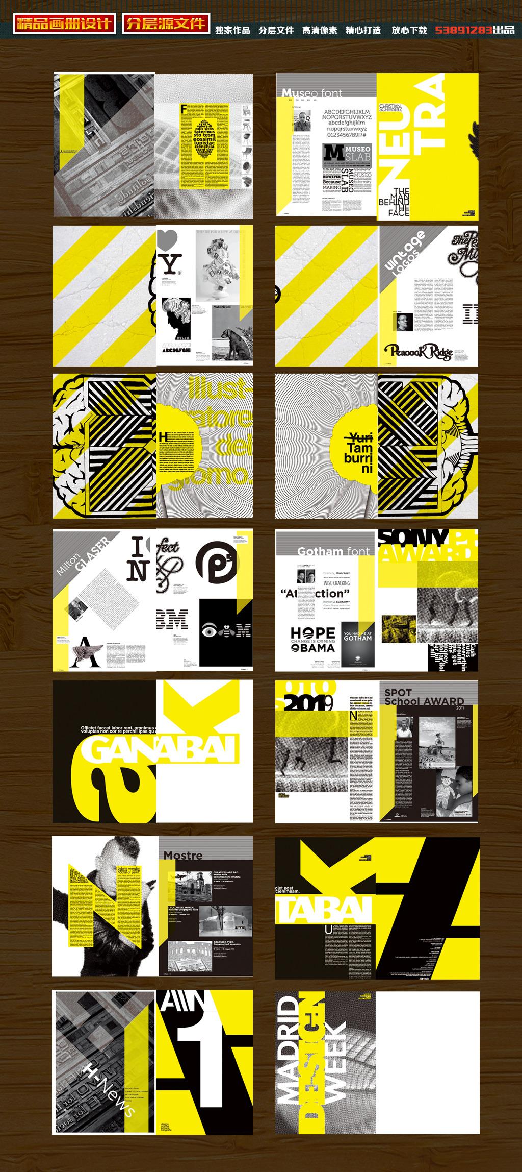 新锐文化画册创意版式设计宣传册杂志模板下载图片