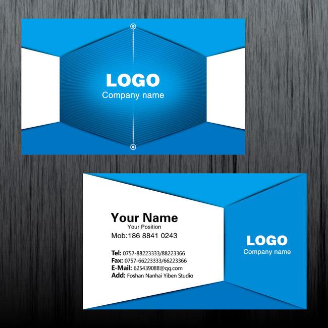平面设计 vip卡|名片模板 家居装饰 > 蓝色立体空间感个性名片模板
