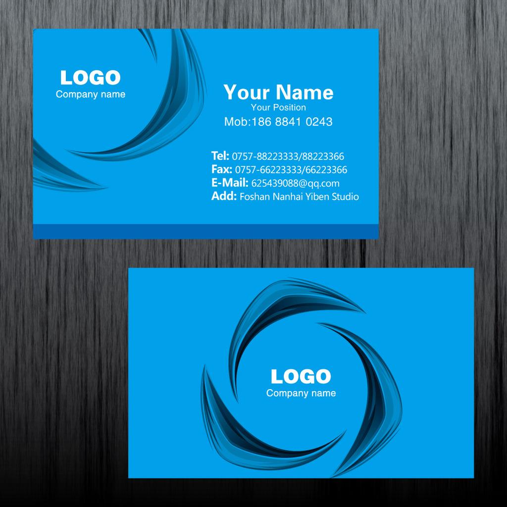 蓝色简单信息传媒名片模板