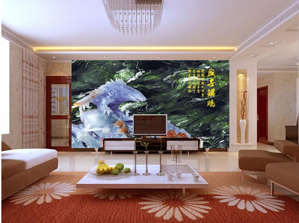 我图网欧式瓷砖电视背景墙