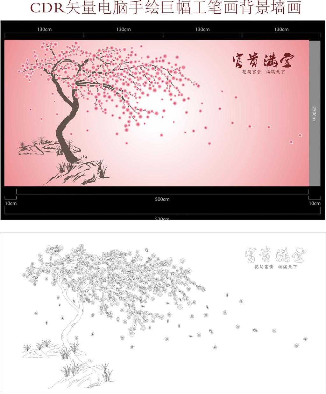 手绘电视背景墙 > 富贵满堂工笔梅花树巨幅手绘壁画