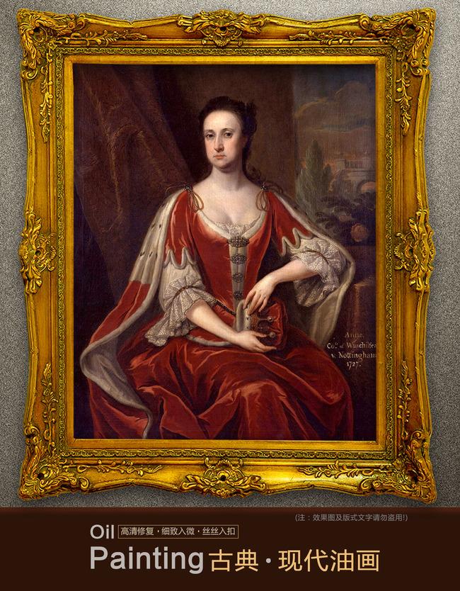 古典主义 王室 贵妇 欧洲人物 西方人物 红衣 女皇 女王 王室 皇后