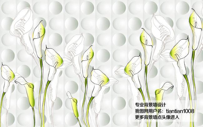 3d立体手绘百合电视背景墙