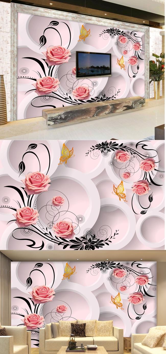 标题:现代简约手绘玫瑰花3d立体电视背景墙