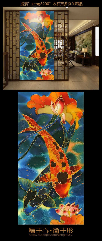 锦鲤荷花池玄关装饰