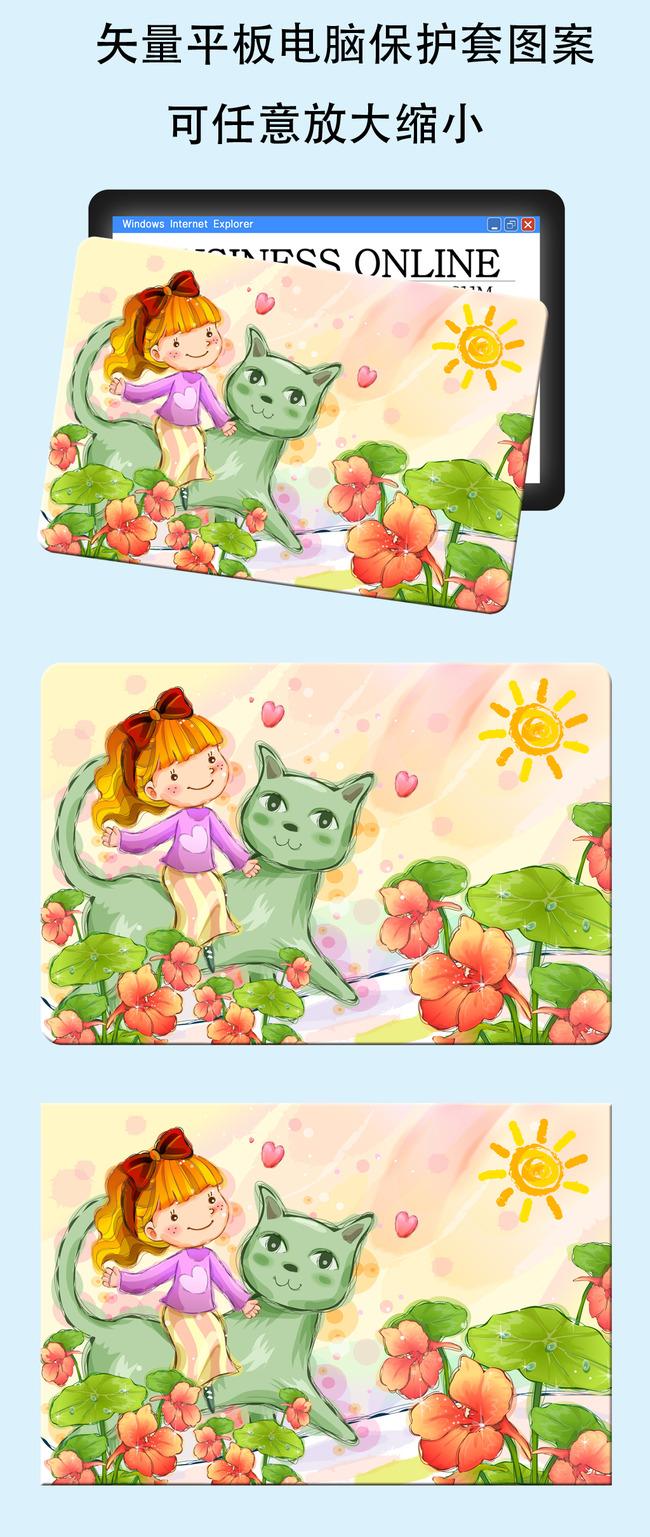 矢量卡通手绘童趣图案ipad保护套