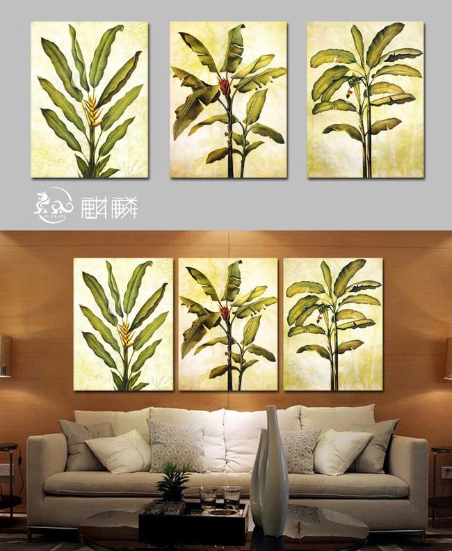 东南亚风情热带植物绿色芭蕉叶无框画