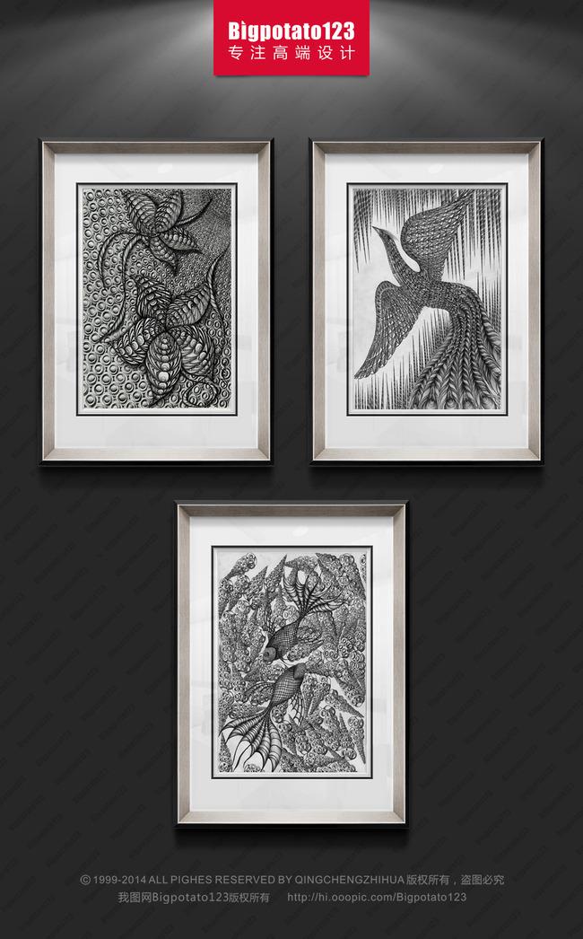 黑白素描花卉凤凰孔雀装饰画