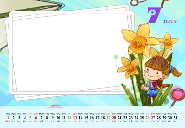 小学生成长档案8模板下载(图片编号:12728696)