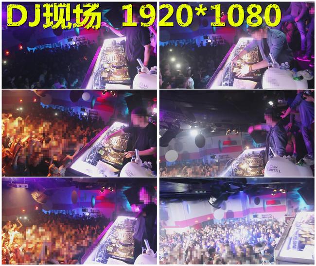 DJ慢摇酒吧现场模板下载图片编号:12733247