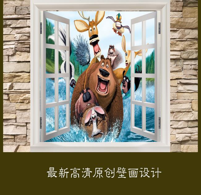 立体3d砖墙卡通动物乐园