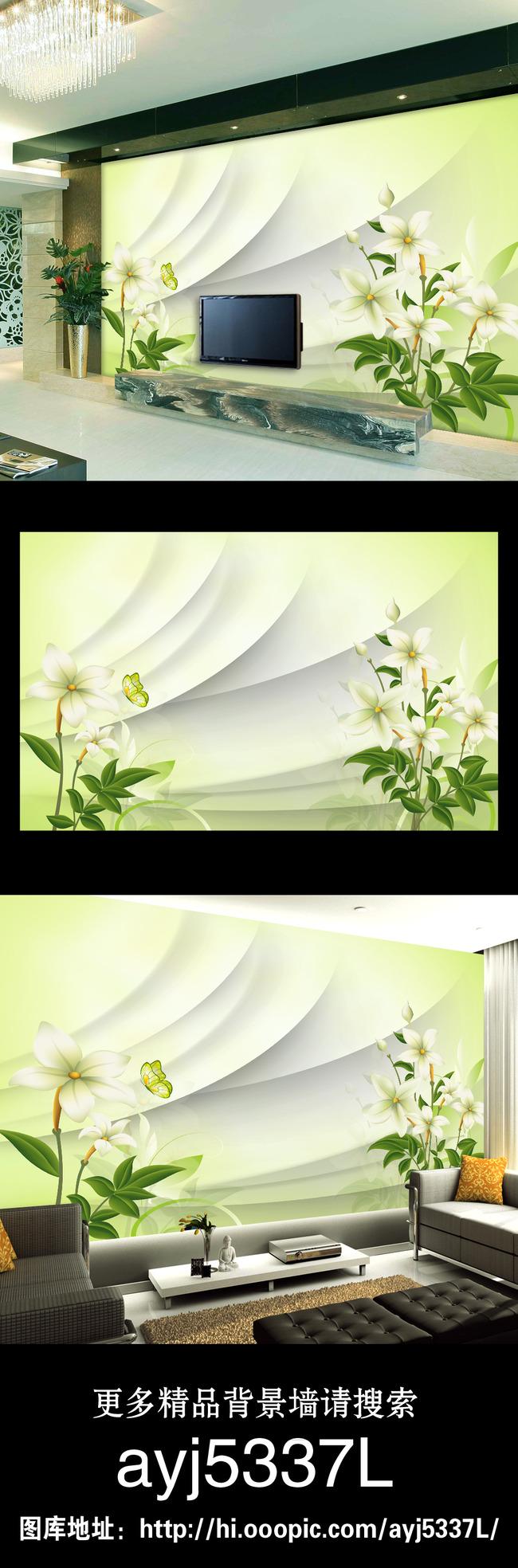 手绘君子兰3d立体电视背景墙