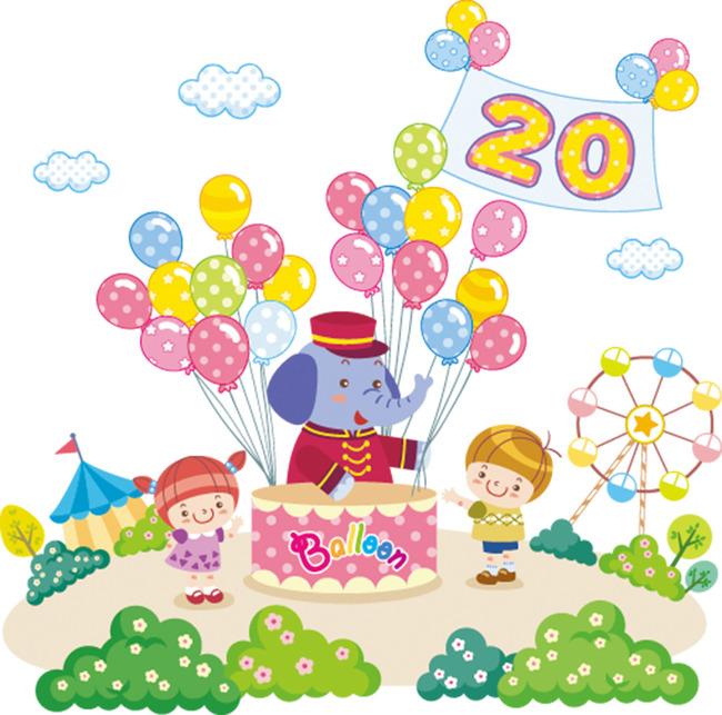 幼儿园成长档案手册插画