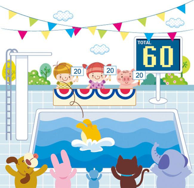 儿童卡通游泳比赛