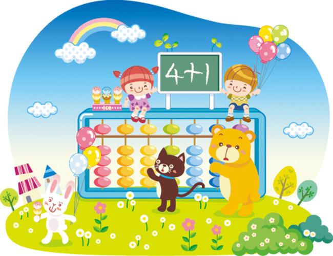 淘宝儿童 幼儿园画报