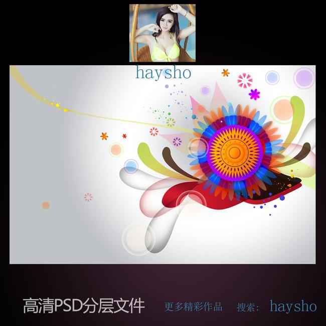 唯美图画海报素材模板下载 唯美图画海报素材图片下载 背景 海报 中国