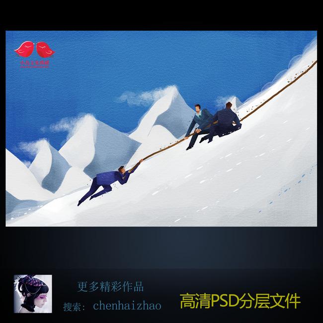 公司人才团队合作精神宣传海报模板下载(图片编号:)