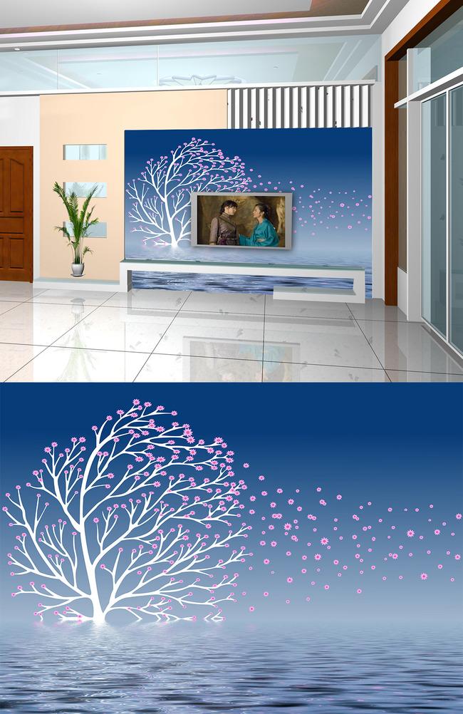 现代简约蓝色背景电视背景墙