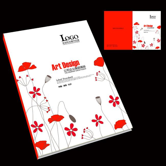 婚庆公司宣传册封面模板下载(图片编号:12742069)_()