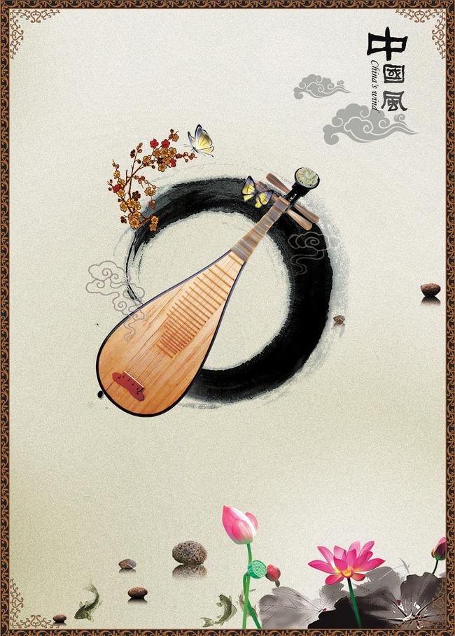 古典中国风海报
