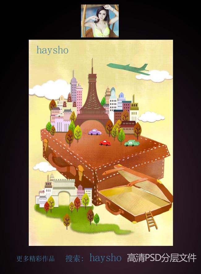 梦幻卡通巴黎铁塔背景海报