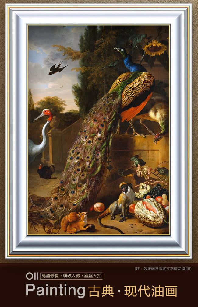森林中的孔雀仙鹤和猴子古典风格油画