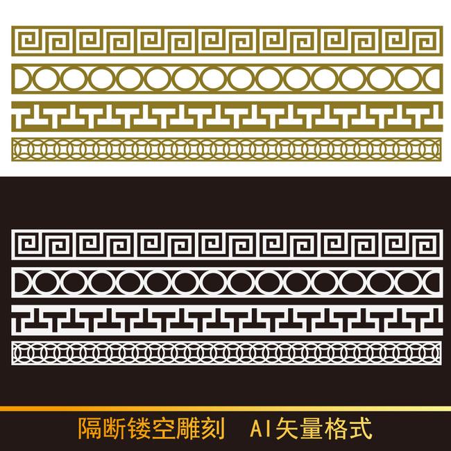 中式时尚花形镂空底纹边框图案
