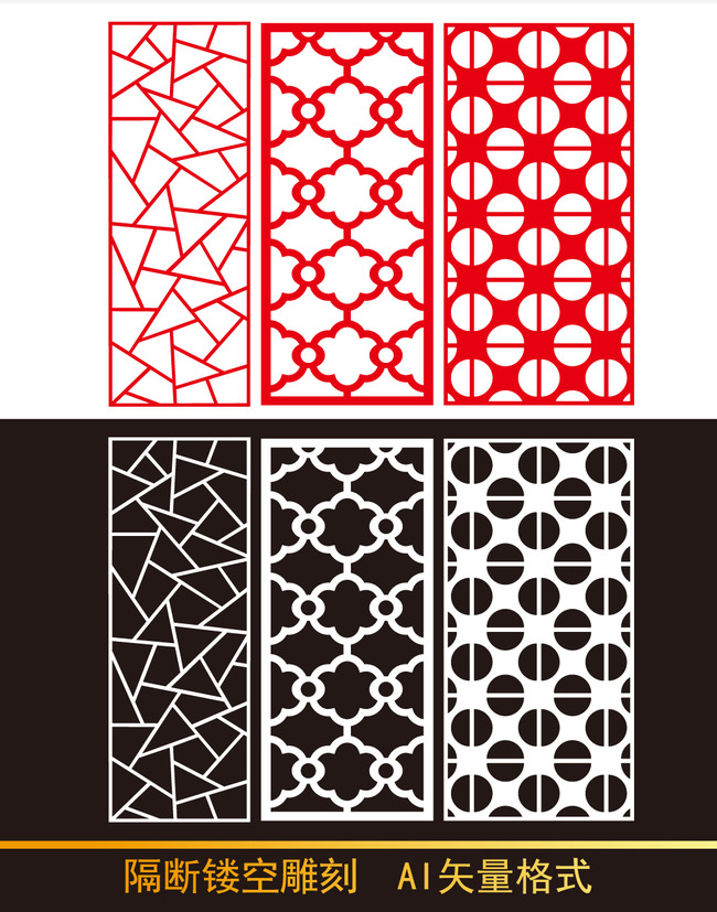 背景墙|装饰画 其他 雕刻图案 > 中式古典花纹镂空雕刻图案  下一张&