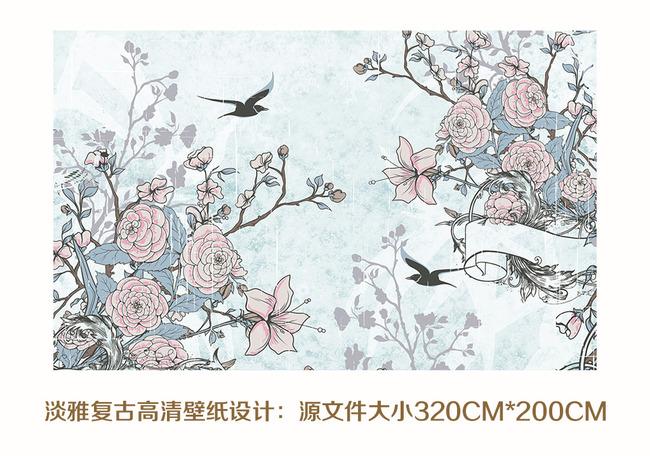 手绘 玫瑰花 花卉
