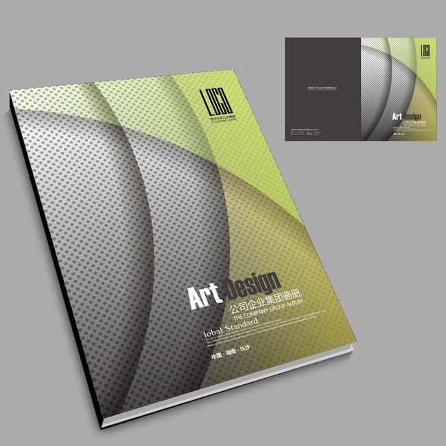 不锈钢质感封面设计